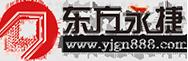 北京东方永捷供暖节能技术服务有限公司