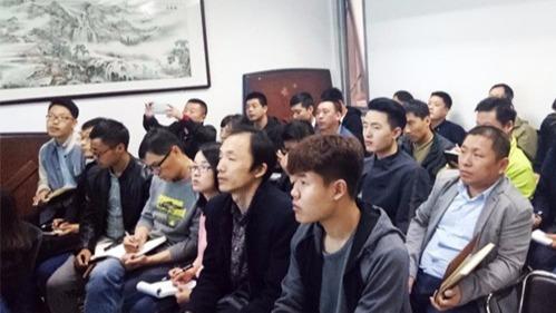 东方永捷员工参加锅炉技术知识培训会