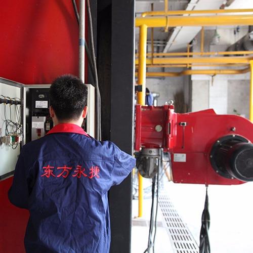 北京林萃物业管理有限责任公司-锅炉维护保养案例