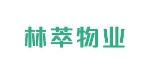 北京林萃物业管理有限责任公司