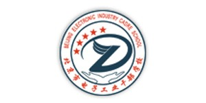 北京市电子工业干部学校