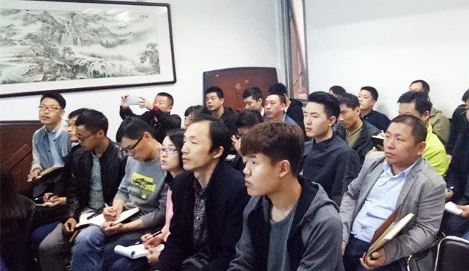 东方永捷员工锅炉技术知识培训会