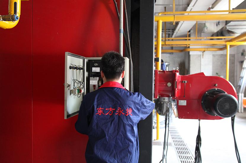 北京林萃物业管理有限责任公司(锅炉维护保养案例)
