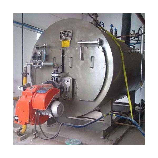 北京华征力通热力科技有限公司锅炉维修案例