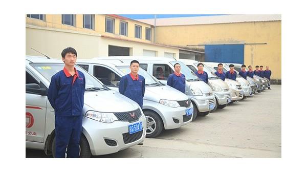 北京锅炉维保为什么选择东方永捷?